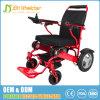 ブラシレスモーターリチウム電池空港軽い折りたたみの電力の車椅子