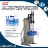 Пневматический двойник возглавляет машину завалки Anticorrosion жидкостную (YLHF-1000)