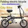 Новая конструкция складывая электрический Bike с извлекает батарею