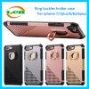Shockproof Rüstungs-Ring wölbt schützenden Telefon-Kasten für iPhone 7/6s/6