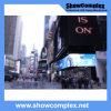 알루미늄 위원회 (pH10 960mm*960mm)를 가진 광고를 위한 옥외 풀 컬러 LED 영상 벽