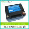 再充電可能なリチウム電池12V 50ahの蓄電池