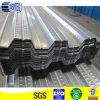 Z100-Z275 оцинкованной стали гофрированный декорированных напольную пластину и листов в Китае
