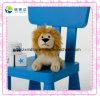 Grappige Kleine OEM van het Stuk speelgoed van de Leeuw van de Pluche van de Grootte (xdt-0186)