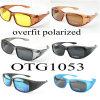 A visão noturna amarela que conduz pescando Overfit polarizou os óculos de sol cabidos sobre vidros para esportes ao ar livre Gafas Oculos De Solenóide Lentes