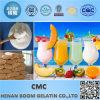 最もよい価格の低い粘着性の食品等級CMC