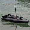 SuperHyz80 trinkbares Mini-RC Köder-Boot für Hydrauliktank-Karpfen-Fischen