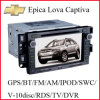 Automobile DVD per Chevrolet Epica Captiva (K-6505)