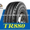 RadialTruck Tire mit Long Wear Life (12R22.5 13R22.5)
