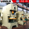 C-Rahmen-Hochleistungs--Presse-Maschine