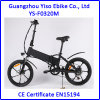 Bike 20 '' складывая Электрическ-Помогать e от Guangdong Китая