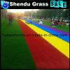 Relvado sintético da cor decorativa para o campo de jogos