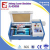 Machine de découpage élevée de laser de Precison de constructeur de la Chine et mini machine de coupeur de laser