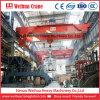 Smeltingの挿入のための情報処理機能をもった天井クレーン