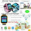 사진기와 플래쉬 등 (D26C)를 가진 아이를 위한 GPS 추적자 시계