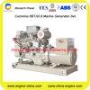 Sistema de generador marina diesel caliente de la venta 80kw/100kVA