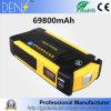 68800mAhカー・バッテリーの充電器のブスター緊急キット車のジャンプの始動機