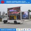 [ب4] [ب6] [ب8] [ب10] [فوتون] لوح إعلان خارجيّة [لد] شاحنة متحرّك لأنّ عمليّة بيع