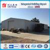 Taller industrial estructural de acero del marco de acero