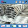高品質のより低いレートの継ぎ目が無いステンレス鋼の管