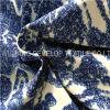 능직물 폴리에스테 마이크로 섬유 복숭아 피부 직물 (DT5038)