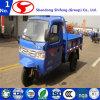 7YP-1150dB2/transportes/Carregar/Efectuar por 500kg -3toneladas três Wheeler Dumper com cabina