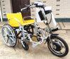 Горячий трейлер кресло-коляскы Handcycle Trike привода электричества продукта промотирования рождества сбывания
