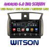 Grand écran 10,2 Witson Android 6.0 Sylphy DVD de voiture pour Nissan (2012 à 2016 Mettre en place pour la voiture avec la caméra arrière)