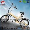 油圧中断が付いているEbike 250Wのスクーターを折るEn15194
