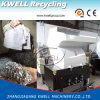 板紙表紙の双生児シャフトのシュレッダーまたは無駄のプラスチックリサイクルの粉砕機か産業シュレッダー