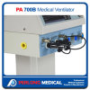 최대 대중적인 의학 통풍기 PA 700b (향상된 모형)