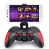 2017 Novo Controlador de Jogo de Joystick Bluetooth para Crianças