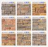 장식적인 인공적인 겹쳐 쌓인 베니어 벽지 고대 돌