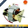 Motor del Juicer de la fabricación de Jiangmen