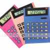 Чалькулятор размера A4 (LC683-A4)