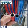 Шланг для подачи воздуха резины заварки кислорода и диссугаза твиновский