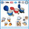Medidor de água de jato único com saída de impulso para opção