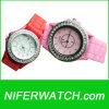 실리콘 스포츠 시계 (NFSP100)