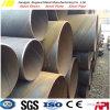 20インチの鋼鉄管オイルの包装の管の鋼鉄によって溶接される管