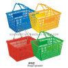 Supermarché en plastique coloré Panier