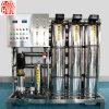 Обратный осмос система снабжения питьевой водой 1000L водяной фильтр для очистки воды