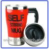 Tazza Stirring di auto, tazza di corsa, tazza di caffè elettrica (R-E020)