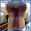 結婚披露宴の宴会のためのオーガンザの椅子のサッシュの弓