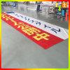 Durable barato imprimir grandes Flex Banner Publicidad