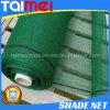 60 ~ 350GSM HDPE Tricoté Vert / Beige / Autre Tissu D'Ombre Couleur