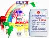 쉬운 Dispersion White Inorganic Powder Paint 및 Pigment Titanium Dioxide Rutile Grade