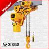 электрическая таль с цепью 7.5t используемая для подниматься космоса Limitted (WBH-07503SL)