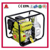 5.5HP 2 Inch Gasoline Water Pump (LBB50)