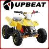 명랑한 아이 사용 장난감 전기 ATV