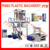 Plastic Film Blowing Machineの製造業者